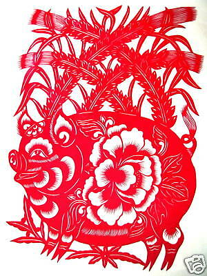 Chinese Paper Cuts Fortune Pig with Long Life Plant Large Red Single piece