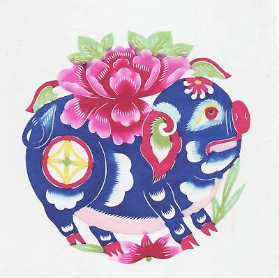 Chinese Paper Cuts Six Cutie Pig Set Large Set 6 colorful Single pieces