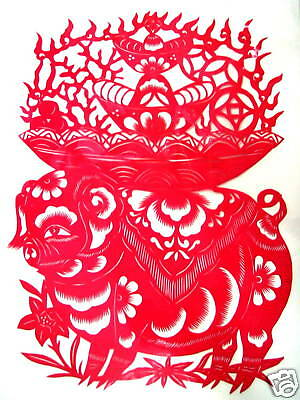 Chinese Paper Cuts Fortune Pig with Gold Red Color Large Single piece