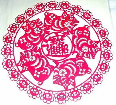 Chinese Paper Cuts 5 Fortune Pigs Circular Red color Large Single piece