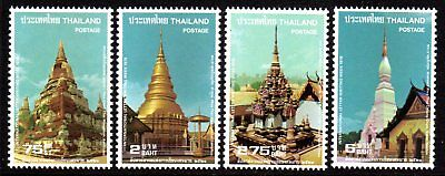1978 THAILAND INTERNATIONAL CORRESPONDENCE WEEK PAGODAS SG971-974 mint unhinged