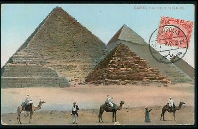 Cairo Egypt Pyramid avenue Maxi card maximum postcard Cairo postmark 1910