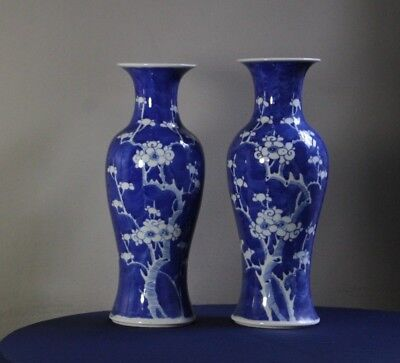 Pair Antique Early 20thC Chinese Blue & White Cracked Ice Prunus Porcelain Vases