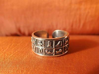 Antique Egyptian Silver Ring Band Adjustable of Ancient Hieroglyphics....STAMPED