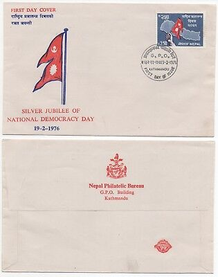 1976 NEPAL First Day Cover NATIONAL DEMOCRACY SILVER JUBILEE SG330 Kathmandu