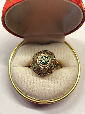 Vintage Red Green Milifore Cabochon Gold Tone Ring
