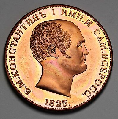Russia Constantine Medallic Pattern Rouble Ruble 1825 Copper PL Coin