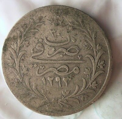 1904 EGYPT 5 QIRSH - HARD TO FIND ISLAMIC Silver Coin - Lot #714
