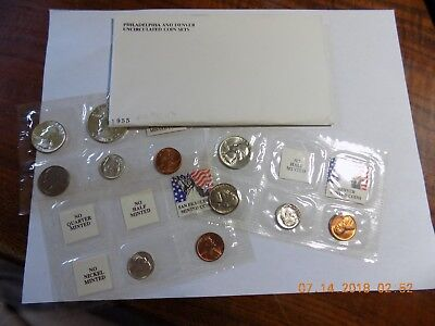 1955-PDS Mint Set - 11 Gorgeous Gem BU Coins Sealed in Poly