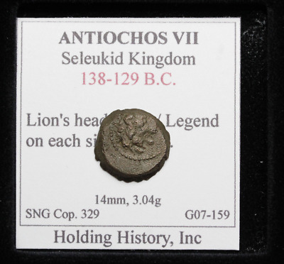 SELEUKID KINGDOM. Antiochos II, Lion / Club, 138-129 B.C.
