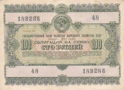 1955 Russia 100 Rubles Bond