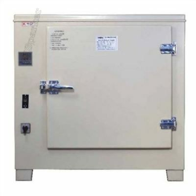 Electrothermal Fanned Drying Oven 1600 W 2 Boards Inner: 35X35X35CM ux