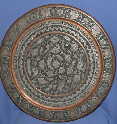 Antique hand made ornate floral inlaid metal wall decor plate