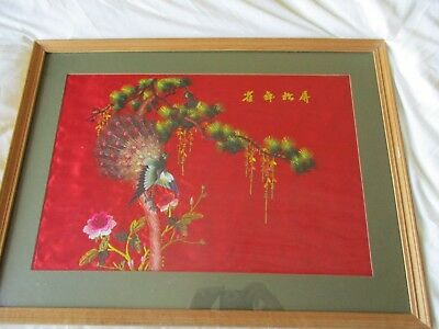 Stunning Antique Vintage Finely Embroidered Chinese Silk Picture Peacocks Red