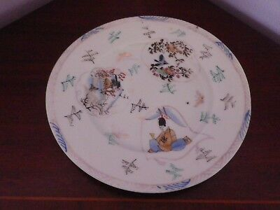 Antique Japanese Porcelain Three Scenes Design Plate 18.5 Cms Dia Signed To Back
