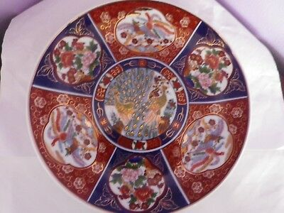 Fab Vintage Japanese Imari Porcelain Peacocks & Flowers Design  Plate 21 Cms Dia