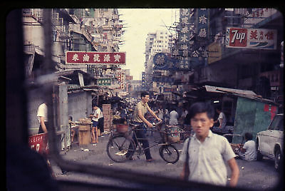 (006) Vintage 1960s 35mm Slide Photo - HONG KONG - Kowloon Street Scene