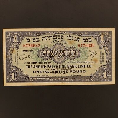 Israel Pound ND(1948-51) P#15a Banknote VF+