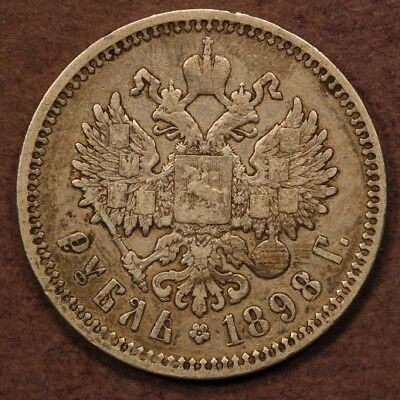 Russia Rouble 1898-AГ Silver VF