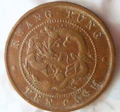 1905 CHINA (KWANGTUNG) TEN CASH - Rare Version - Big Value Coin - Lot #716