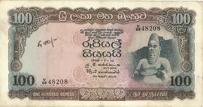 Ceylon 100 Rupees Currency Banknote 1968