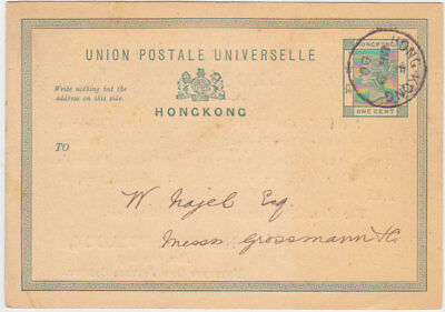 "HONG KONG UK GB 1900(9.3)LOCAL P.ST.C. QV 1 CENT IMPR.""Hongkong Odd Vol.Society"""