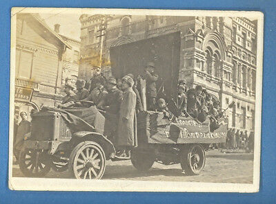 Russia Russland Vladivostok Bolshevik And Car Vintage Photo B 2353
