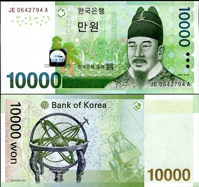 South Korea 10000 10,000 Won 2007 P 56 Au-Unc