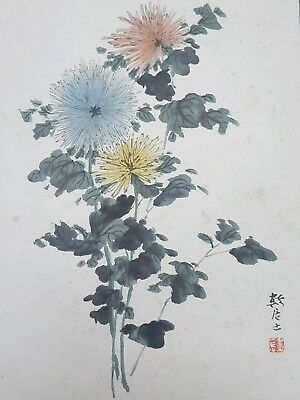 Antique Chinese 19th/20th Century Watercolour Painting Chrysanthenum ESTATE FIND