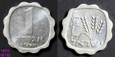 Israel 1 Agora 1973 5733 almost uncirculated FREE SHIPPING