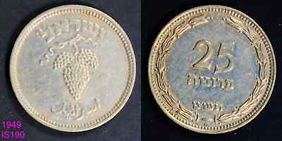 Israel 25 Pruta 1949 with pearl circulated coin