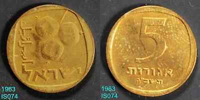 Israel 5 Agorot 5723 1963 almost uncirculated Free Shipping