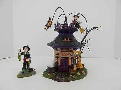 Dept 56 Halloween Witch Way Flight School #55347 Good Condition Works Well!