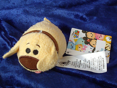 Disney Up Soft Toy Doug Tsum Tsum Pixar New plush Dug Dog
