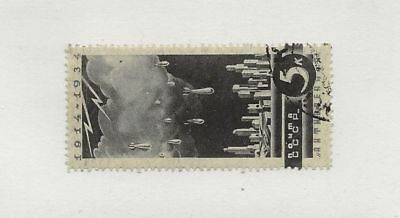 Russia Sc# 546 Used Stamp