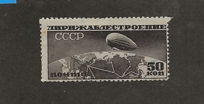 Russia Sc# C23 Mng Stamp
