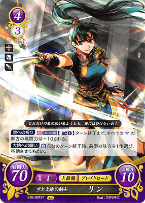 FIRE EMBLEM 0 Cipher the Blazing Blade Trading Card Game TCG