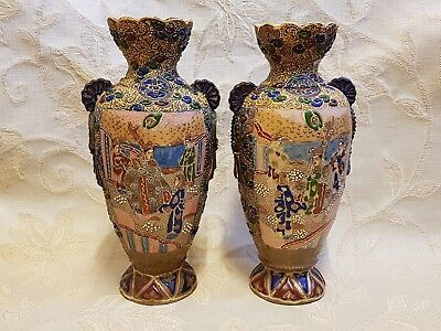 Pair Of Antique Late 19th Early 20th Century Meiji Era Japanese Vases