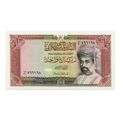 *jcr_m* OMAN 1 ONE RIAL 1994 P.26C *UNCIRCULATED*