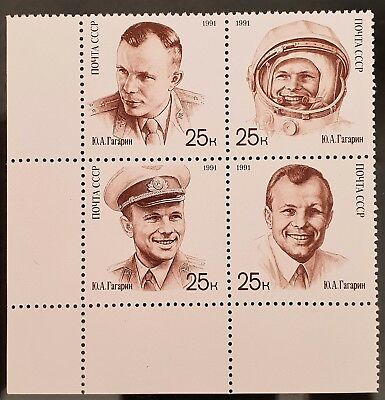 Russia USSR 1991 Sc # 5974 Sc # 5977a Se Tennant Gagarin Mint MNH Stamps Block 1
