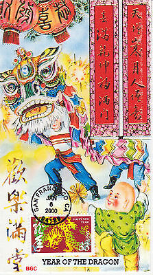 Bgc Covers First Day Cover Fdc 2000 Lunar Year Of The Dragon Holiday New Year