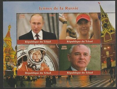 Chad 7638 - 2018 RUSSIAN ICONS perf sheet of 4 unmounted mint