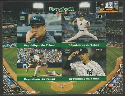 Chad 7663 - 2018  BASEBALL imperf sheet of 4 unmounted mint