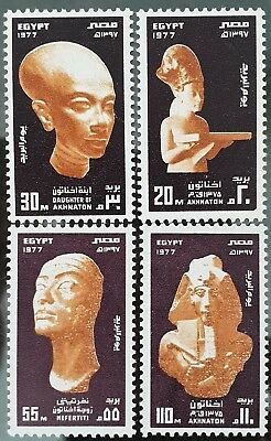 Egypt 1977 Sc # 1023 to Sc # 1026 Ikhnaton MNH Stamps Collection Lot