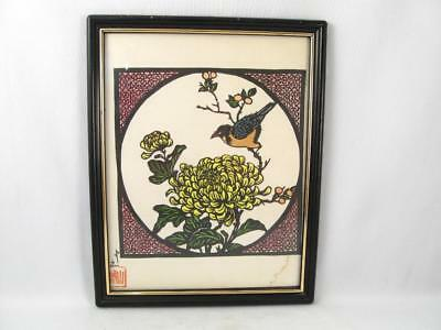 Vintage Chinese Art Paper Cut Out Colored Bird W/ Flower Signed