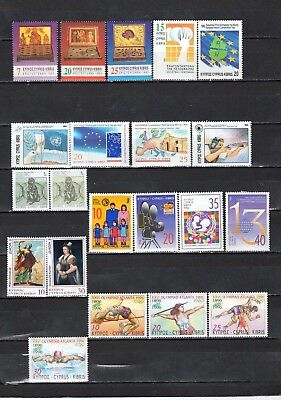 Cyprus - Lot Of Early Unused MH/OG Stamps {CY37}