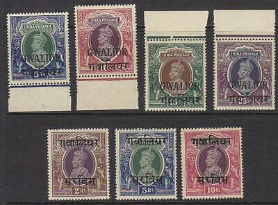 SG 114/7  GWALIOR KGVI 5r to 25r, Official 2r to 10r SG O92/94