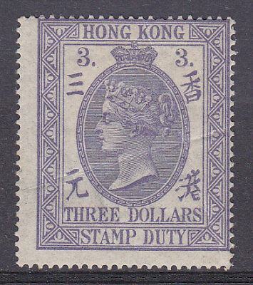 SG F2 Postal Fiscal $3 dull violet Mint with 2 creases.