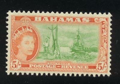 Bahamas Scott 171 Mint VF Lightly-Hinged. 5sh Elizabeth II and Tuna Fishing