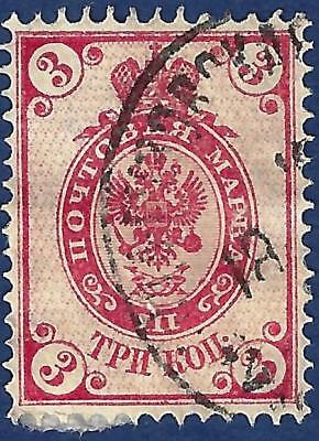 1900 Russian empire coat of arms Carmine Red 3 kop used